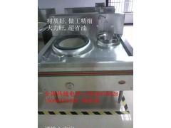四川宜宾环保油灶具厨具经销加盟 生物油炒炉技术承载