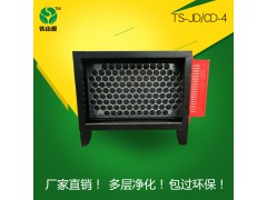 静电油烟净化器  高精密结构 厂