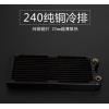 激光美容仪器用PT-240纯铜散热排东远芯睿