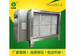 UV光解废气净化设备 高效除恶臭