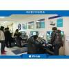 室内模拟学车馆 冷门创业项目加盟