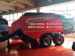 HD1270T六道绳方捆机小麦秸秆苜蓿芦苇打捆机