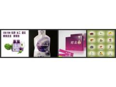 提供玛卡酵素饮料代工服务