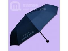 【商务雨伞家】定做海珠区凤阳街