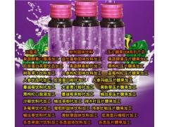 氨基酸口服液加工铁锌氨基酸饮品加工上海孚吉加工厂