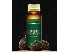 酵素玛卡饮品来料加工玛卡口服液代工上海出口食品饮料OEM工厂