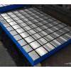 专业生产重型加厚划线平台 铸铁划线平板工作台厂家