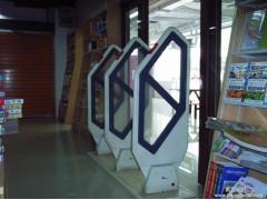 图书馆防盗系统 图书防盗设备