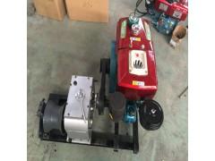 动力齐全拖拉机牵引机 电力工程专用绞磨牵引收线一体机