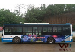 长沙公交广告,公交车身广告,公