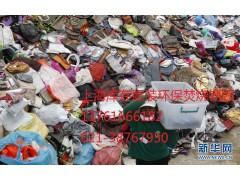上海残次服装怎么销毁流程,海关
