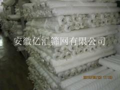 供应80目涤纶丝印网纱 100目聚酯印刷网布