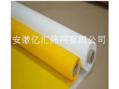 供应110T-280目线路板丝印网纱 聚酯印刷网布