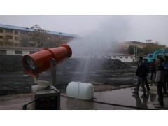 西宁工地降尘喷雾机  天水工地风