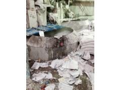 保密局文件到期环保化浆,整批公司文件哪里销毁,各个区的文档到期销毁