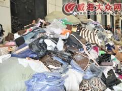 上海残次女装销毁焚烧,浦东大批