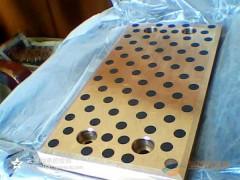 自润滑铜导板自润滑滑板自润滑滑