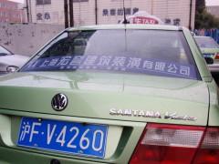 强势发布上海出租车广告,亚瀚传媒值得首选