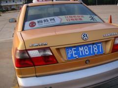 出租车后窗媒体广告,众城传媒专业发布