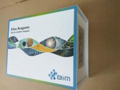 APT,BIM大鼠异常凝血酶原ELISA试剂盒多少钱