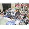 品牌残次服装当场销毁处理,上海残次服装哪里销毁处理,海关扣押服装销毁焚烧