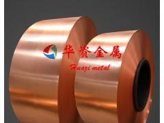 北京C5191磷青铜带生产厂家