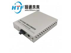 深圳光纤收发器报价百兆网管光纤收发器品牌捧腹彩票直销