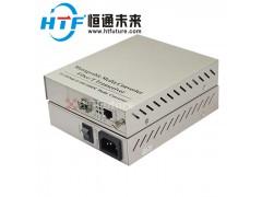 收发器规格分类/千兆SFP插槽式以太网/千兆光纤收发器价格