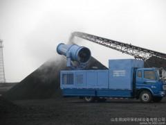 现货供应雾炮_雾炮机 _远程喷雾机_降尘设备