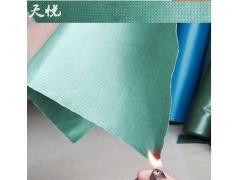 珠海篷布厂pvc阻燃篷布、防水篷