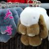 大号装死兔挂件小兔子饰品獭兔毛皮草挂件毛绒包包挂饰正版萌萌兔