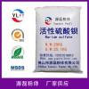 活性硫酸钡(塑料专用)