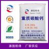 重质碳酸钙100目-5000目