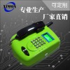 校园插卡公用电话机 插手机大卡 智能IC卡电话 公共防暴电话机