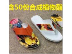 浙江鞋业原材料新型增塑剂