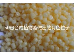 不冒油质量稳定优质品新型植物酯国内伊格特