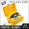煤矿专用工业防爆 防尘防水 抗噪音抗干扰 数字指令 安防电话机