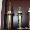 供应强力锤击壁虎 一钉得 击芯壁虎 M12*70