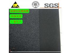 北京热销产品防静电 导电PU海绵型材
