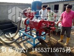 养殖场粪便处理机 固液分离机厂家批发价
