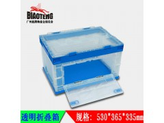 透明折叠箱折叠周转箱服装行业配