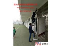 学校监控 学校监控安装 重庆学校监控安装