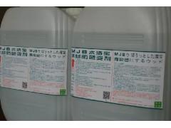 黑龙江-木工艺品防蓝变药剂+木地板防蓝变药液+板材防蓝变药剂