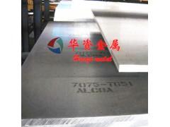 郑州7050铝合金板 15mm高耐磨铝板厂家