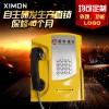 刷卡电话机 IC插卡系列招商银行专用客服热线 一键拨号自动挂机