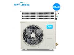 安装一套中央空调多少钱?海南中央空调报价