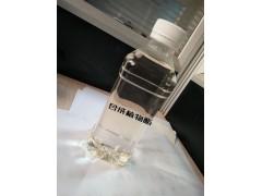 苏州伊格特 新型增塑剂 DOP替代品