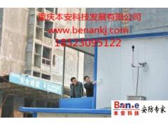 工地监控 工地监控公司 重庆工地监控公司