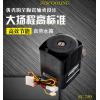 印刷设备产品散热用水冷散热产品东远芯睿专业水冷散热