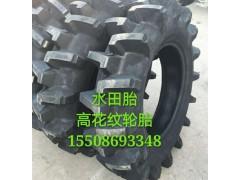 水田车轮胎 亚俊18.4-38水田高花纹轮胎